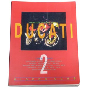 DUCATI ドゥカティ 1&2/ライダーズクラブセレクションシリーズ soukodou 03