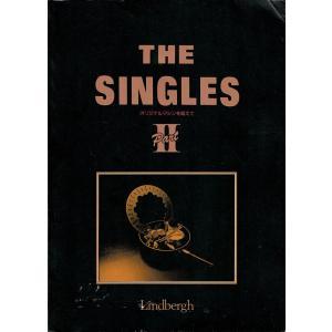 THE SINGLES Part2 オリジナルマシンを超えて|soukodou