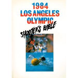 1984 ロサンゼルスオリンピック シューターズ・バイブル|soukodou