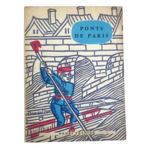 【洋書】Ponts de Paris a travers les siecle/Henry-Louis Dubly|soukodou