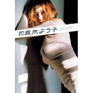 月刊 真木よう子(SHINCHO MOOK)|soukodou