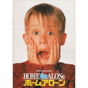 【映画パンフ】ホーム・アローン/マコーレー・カルキン|soukodou