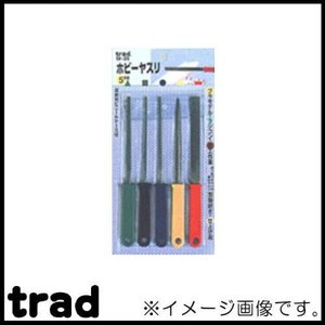 trad ホビーヤスリ 5本入 TF-25|soukoukan
