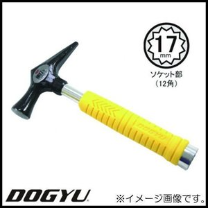 でん助ハンマー 先切型ショートPRO 03597 DOGYU 土牛|soukoukan