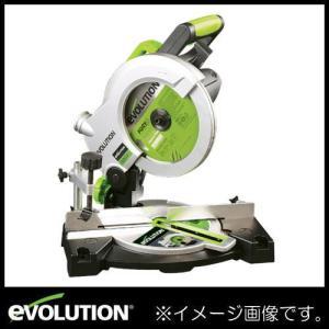 万能卓上丸鋸 FURY3-B evolution エボリューション|soukoukan