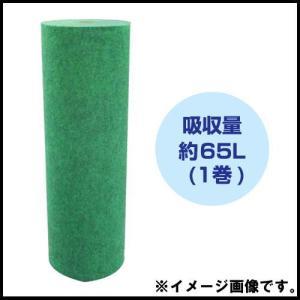 プロマット グリーン AMR2003GR 900x2000x4mm|soukoukan