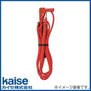 リップル測定テストリード 100-74 カイセ kaise|soukoukan