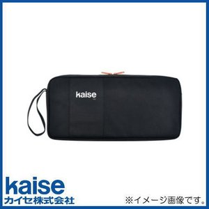 キャリングケース 1032 カイセ kaise|soukoukan