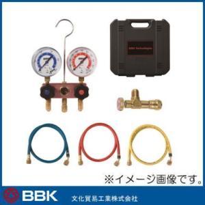 R410a用コントロールバルブ入マニホールドキット 150cm 1410-CMKK-60 文化貿易 注目ブランド BBK 本物