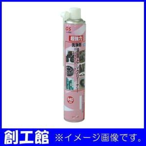 GS超強力洗浄剤油落とし840mlクリーナー ...の関連商品3