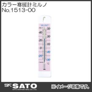 カラー寒暖計ミルノ ピンク No.1513-00 SATO 佐藤計量器|soukoukan