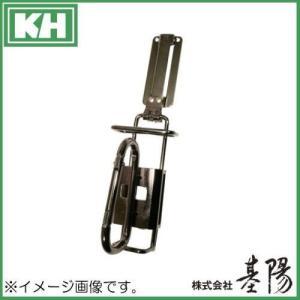 KH スチール2段式 ミニカッター+173ガンメタ 173M 基陽 soukoukan