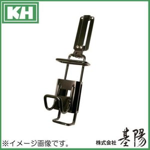 KH スチール2段式 ミニカッター+177ガンメタ 177M 基陽|soukoukan