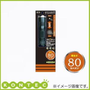 フォーカスハンドライトS 80ルーメン SE-18 コンテック KONTEC|soukoukan