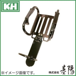 KH スチールツイン式 188+182ガンメタ 182W 基陽 soukoukan