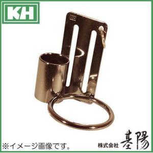 KH スチール2ッ穴ハンマー・バール差し ガンメタ 183S-G 基陽|soukoukan