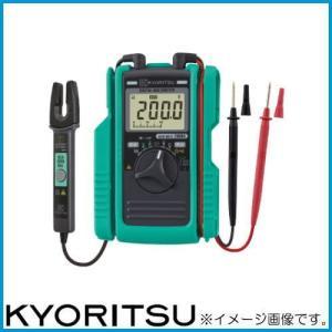 共立電気 2000A AC/DCクランプ付デジタルマルチメータ KYORITSU|soukoukan