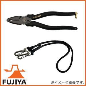 フジ矢 偏芯パワーペンチ(黒金) 200mm セーフティコード付 3000N-200BG FSC-3BK FUJIYA フジヤ soukoukan