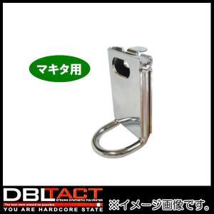 インパクトホルダー 縦型 マキタ用 DT-IHT-M DBLTACT|soukoukan