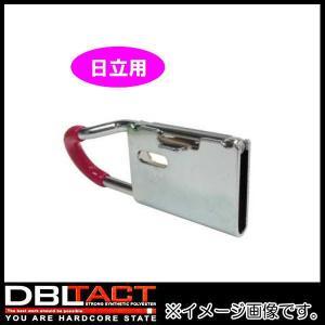 インパクトホルダー 横型 ショート 日立用 DT-IH-YS-H DBLTACT|soukoukan