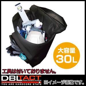 リュック型収納バッグ DT-RS-BK DBLTACT DTRSBK|soukoukan