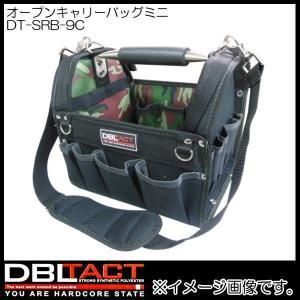 DBLTACT オープンキャリーバッグミニ 迷彩 DT-SRB-9C|soukoukan