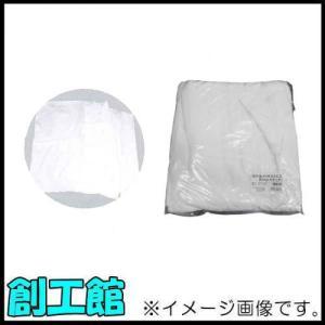 新メリヤスウエス 約1kg(ステッチ) 三共コーポレーション|soukoukan