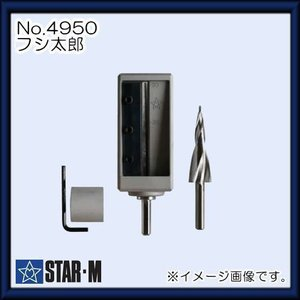 スターエム NO.4950 フシ太郎 シニ節・ヌケ節の再生キット STAR-M|soukoukan
