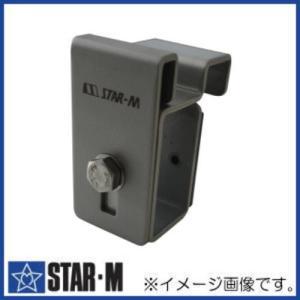 スターエム No.5015-1 壱番弟子 STAR-M|soukoukan