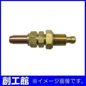 中型切断機火口 5〜15mm H&H 548803の関連商品8