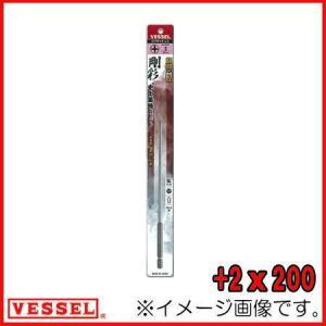 GS162200 +2x200mm 1本 片頭 剛彩ビット ベッセル VESSEL|soukoukan