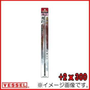 GS162300 +2x300mm 1本 片頭 剛彩ビット ベッセル VESSEL|soukoukan