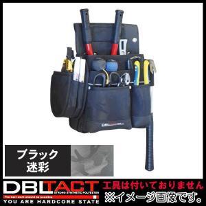 ブラック迷彩 釘袋 腰袋 DT-19-BC DBLTACT|soukoukan