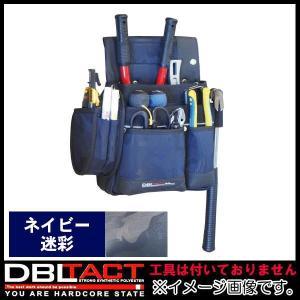 ネイビー迷彩 釘袋 腰袋 DT-19-NC DBLTACT|soukoukan