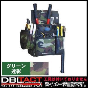 グリーン迷彩 釘袋 腰袋 DT-19-GC DBLTACT|soukoukan