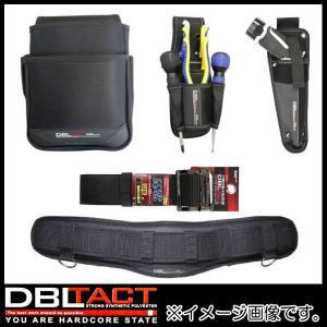 ブラック 2段腰袋+工具差し+サポーター+ベルト Lサイズ DT-02-BK-SET-A DBLTACT|soukoukan