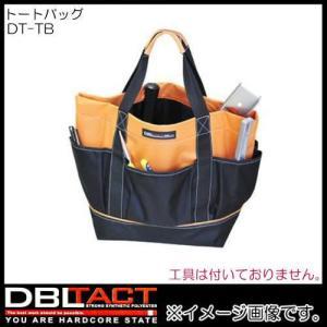 DBLTACT トートバッグ DT-TB|soukoukan