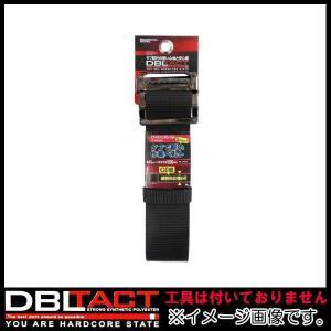 スライドバックルベルト 48x1200mm ブラック DT-SBB48-BK DBLTACT|soukoukan