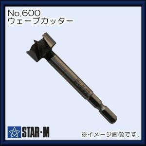 スターエム ウェーブカッター 12mm No.600 STAR-M 在庫処分セール soukoukan