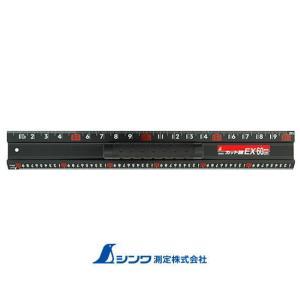 65031 アルミカッター定規 カット師EX 60cm 併用目盛 取手付 シンワ測定|soukoukan