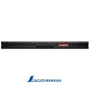 65033 アルミカッター定規 カット師EX 1m 併用目盛 取手付 シンワ測定|soukoukan