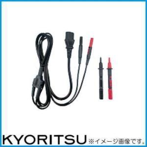 共立電気 7263 プローブピン付コードセット KYORITSU|soukoukan