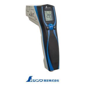 放射温度計 防塵防水 E デュアルレーザー ポイント機能付 放射率可変タイプ 73036 シンワ測定