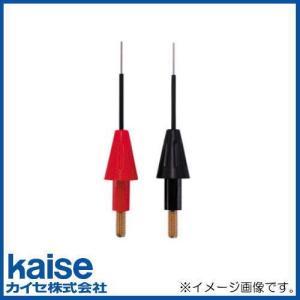 ストレートテストピン 792 カイセ kaise|soukoukan
