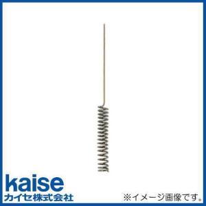 コイル型コンタクトピン 793 カイセ Kaise|soukoukan