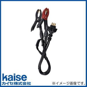 SK-8550の保守交換用バッテリーケーブル 800 カイセ KAISE|soukoukan