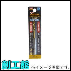 trad 六角軸チタンコーティングドリル刃 1.5mm TTD-1.5|soukoukan