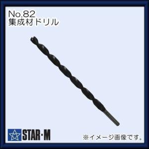 スターエム [ギフト/プレゼント/ご褒美] No.82 集成材ドリル STAR-M 別倉庫からの配送 82-240 24mm