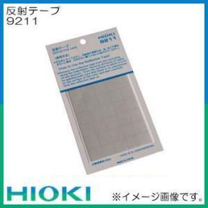 反射テープ(タコハイテスタ用) 9211 HIOKI 日置電機|soukoukan