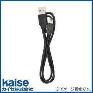 USBケーブル 934 カイセ KAISE|soukoukan